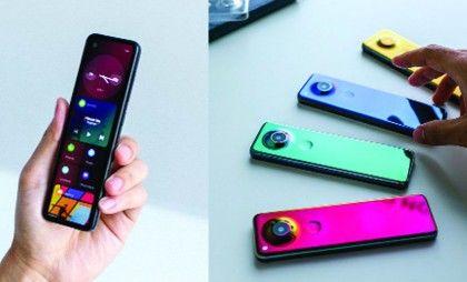 সারা বিশ্বকে চমকে দিয়ে আসছে সম্পূর্ণ নতুন ডিজাইনের স্মার্টফোন