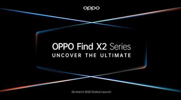 আসছে অপোর নতুন ফাইভজি ফ্ল্যাগশিপ স্মার্টফোন oppo find x2