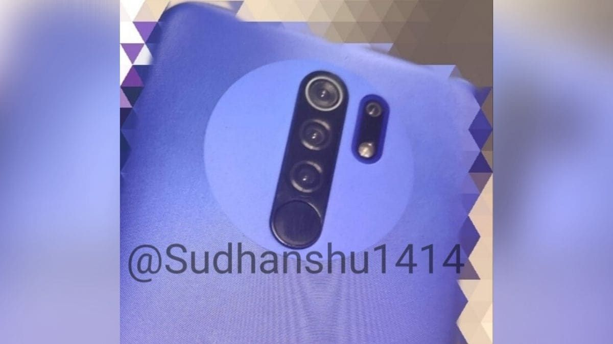 ফাঁস হলো redmi note 9 এর ছবি