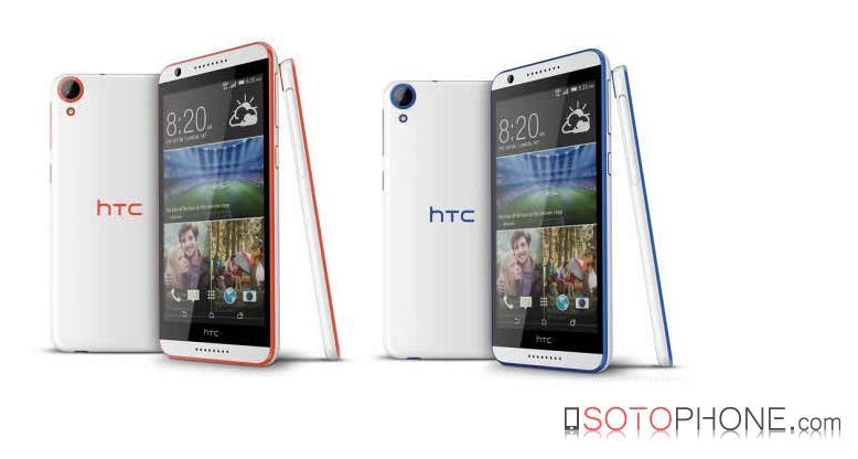 soft htc desire 820 price in bangladesh Now