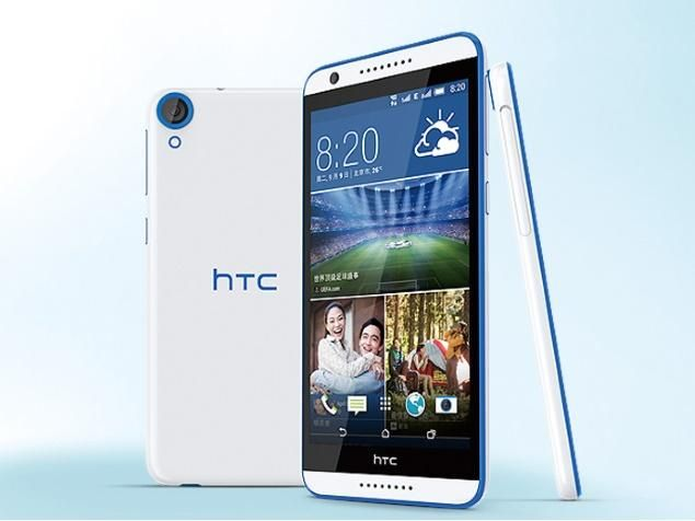 have htc desire 820 dual sim price in india has reported