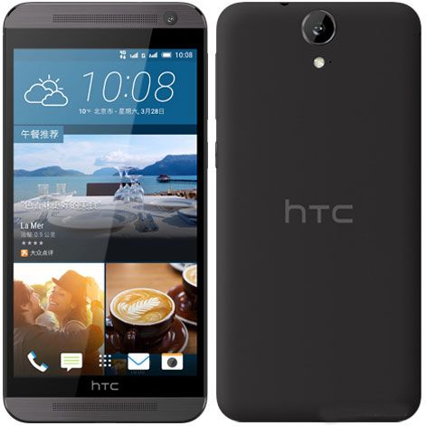 Htc One E9 Price In Bangladesh 2019 & Full Specifications
