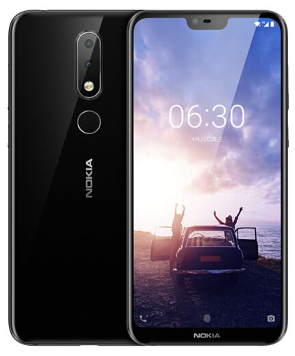 Nokia 6 1 Plus Price In Bangladesh