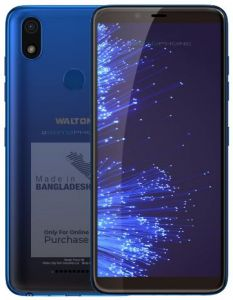 Walton Primo H8 Turbo Edition